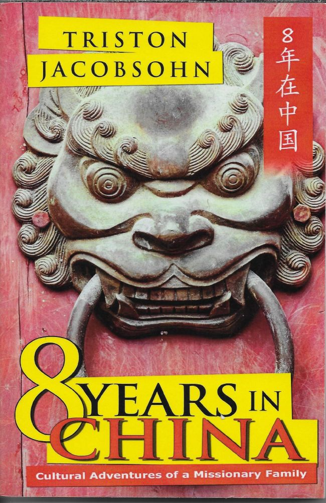Eight Years in China: Cultural Adventures of a Missionary Family. Triston D. Jacobsohn.