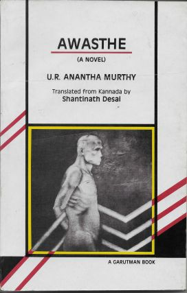 Awasthe (The Condition). U. R. Anantha Murthy, Shantinath DEsai